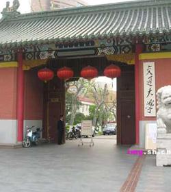 上海交通大學