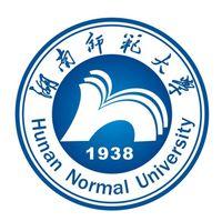 湖南师范大学