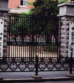中国医科大学