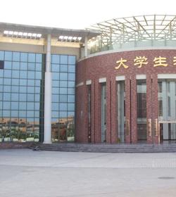 南昌航空大学