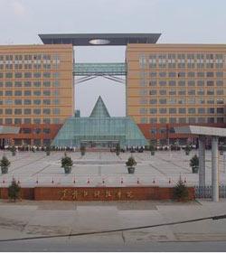 黑龙江科技大学