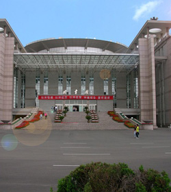 沈阳理工大学