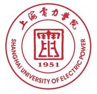 上海电力学院