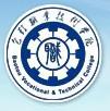 包头职业技术学院