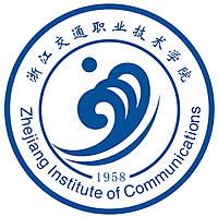 浙江交通职业技术学院
