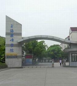 上海建峰职业技术学院