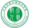 江西环境工程职业学院
