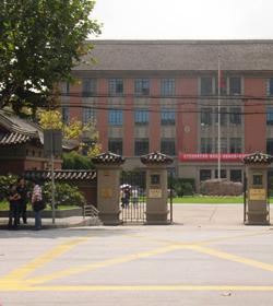 上海应用技术大学