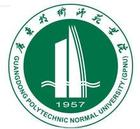 廣東技術師范學院
