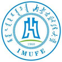 内蒙古财经大学