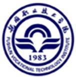 撫順職業技術學院