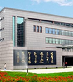 吉林师范大学博达学院