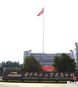 武昌首义学院