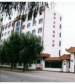 吉林工程职业学院