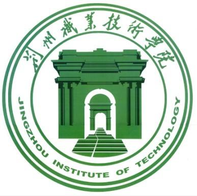 荆州职业技术学院
