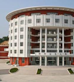 汕头职业技术学院