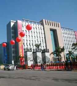 广东岭南职业技术学院