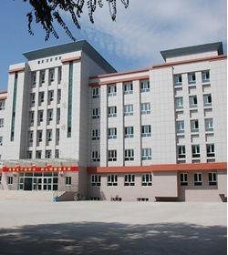伊犁职业技术学院