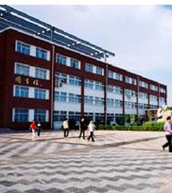 宁夏建设职业技术学院