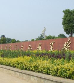 武昌职业学院