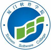 厦门软件职业技术学院