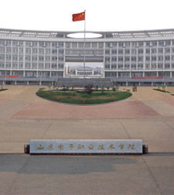 北京财贸职业技术学院-山东省中专学校排名图片