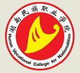湖南民族职业学院