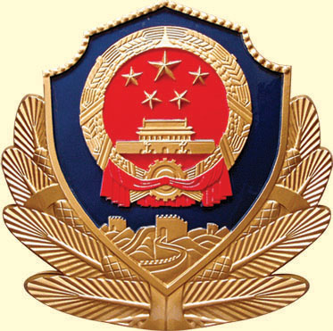 新疆兵团警官高等专科学校
