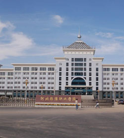 河北旅游职业学院