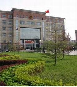河北公安警察职业学院