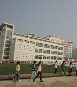 天津国土资源和房屋职业学院