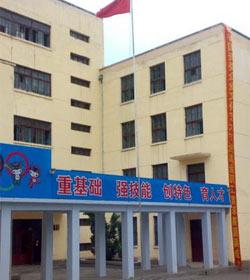 黑龙江能源职业学院