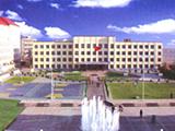 乌兰察布职业学院