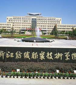 浙江纺织服装职业技术学院