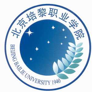 北京培黎职业学院