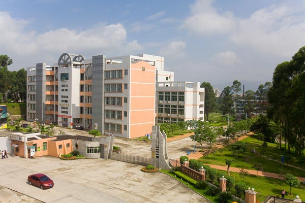 三明医学科技职业学院