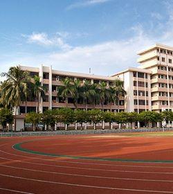 琼台师范学院