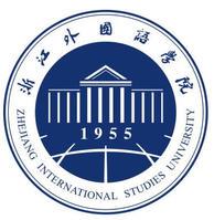 浙江外国语学院