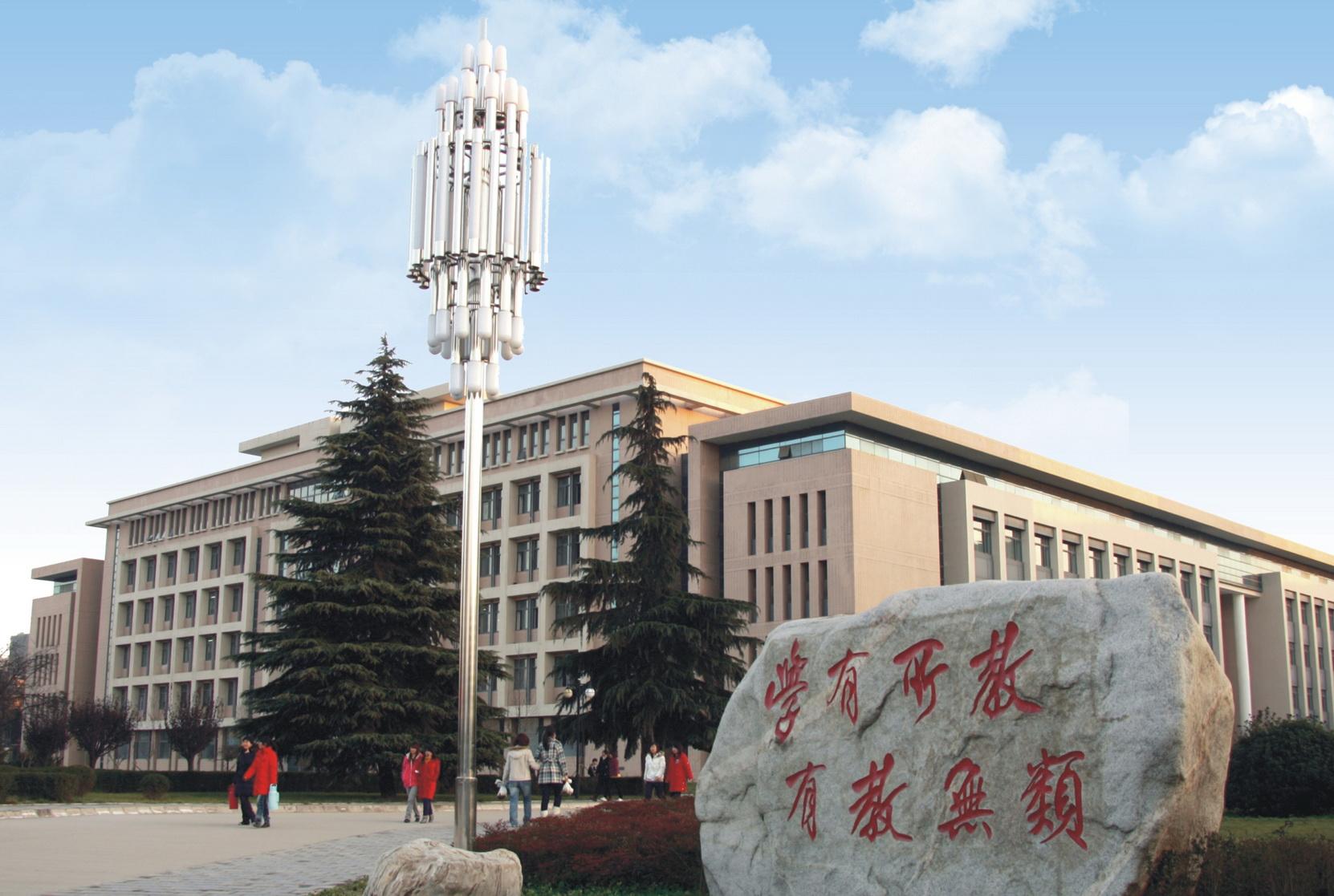 陕西工商职业学院
