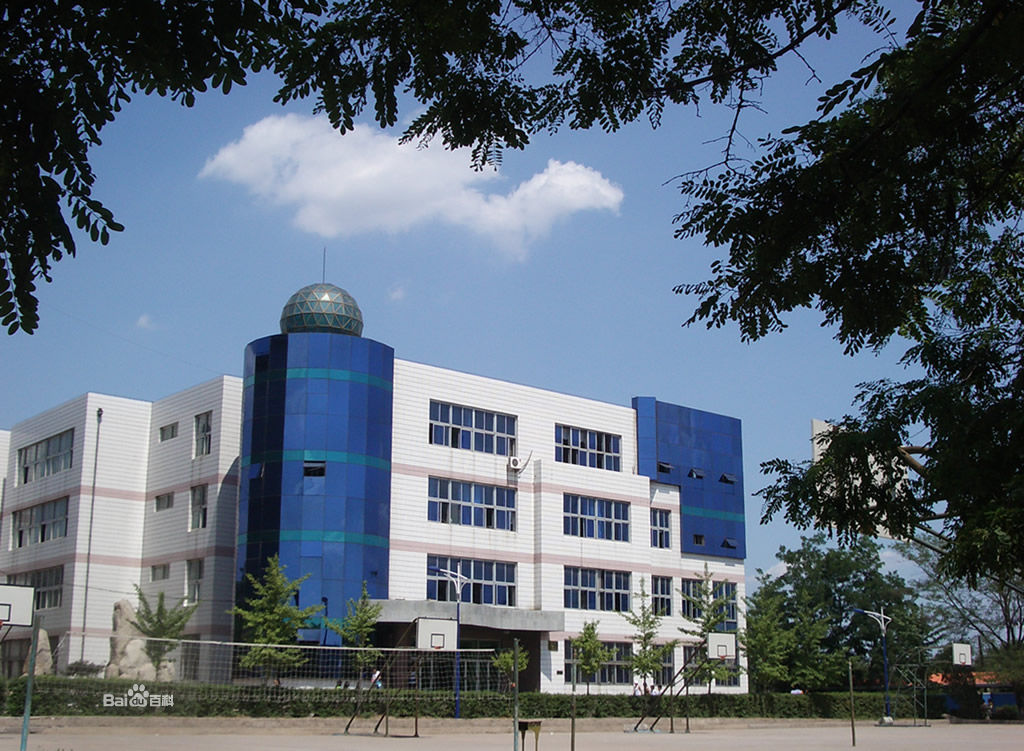 山西同文职业技术学院