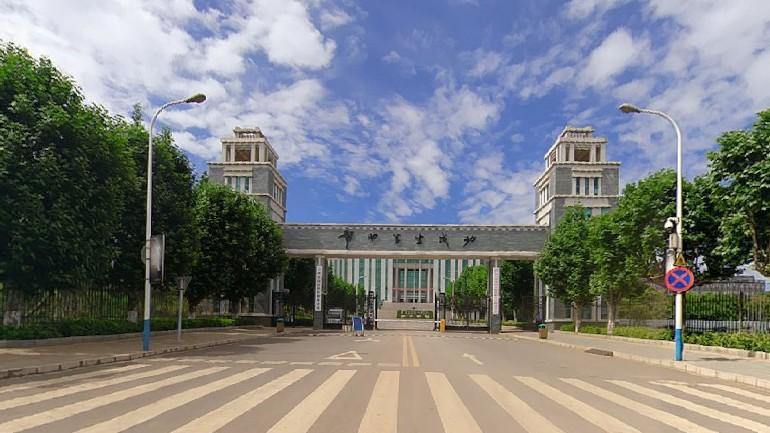 云南工商学院