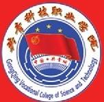 共青科技職業學院