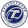 景德镇陶瓷职业技术学院