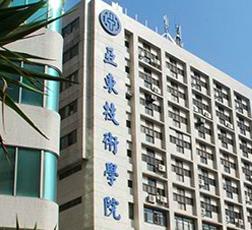 亚东技术学院