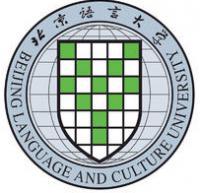北京语言大学