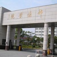 上海邦德职业技术学院