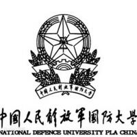 解放军国防大学