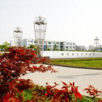 南京视觉艺术职业学院