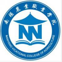 南阳农业职业学院