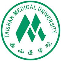 泰山医学院